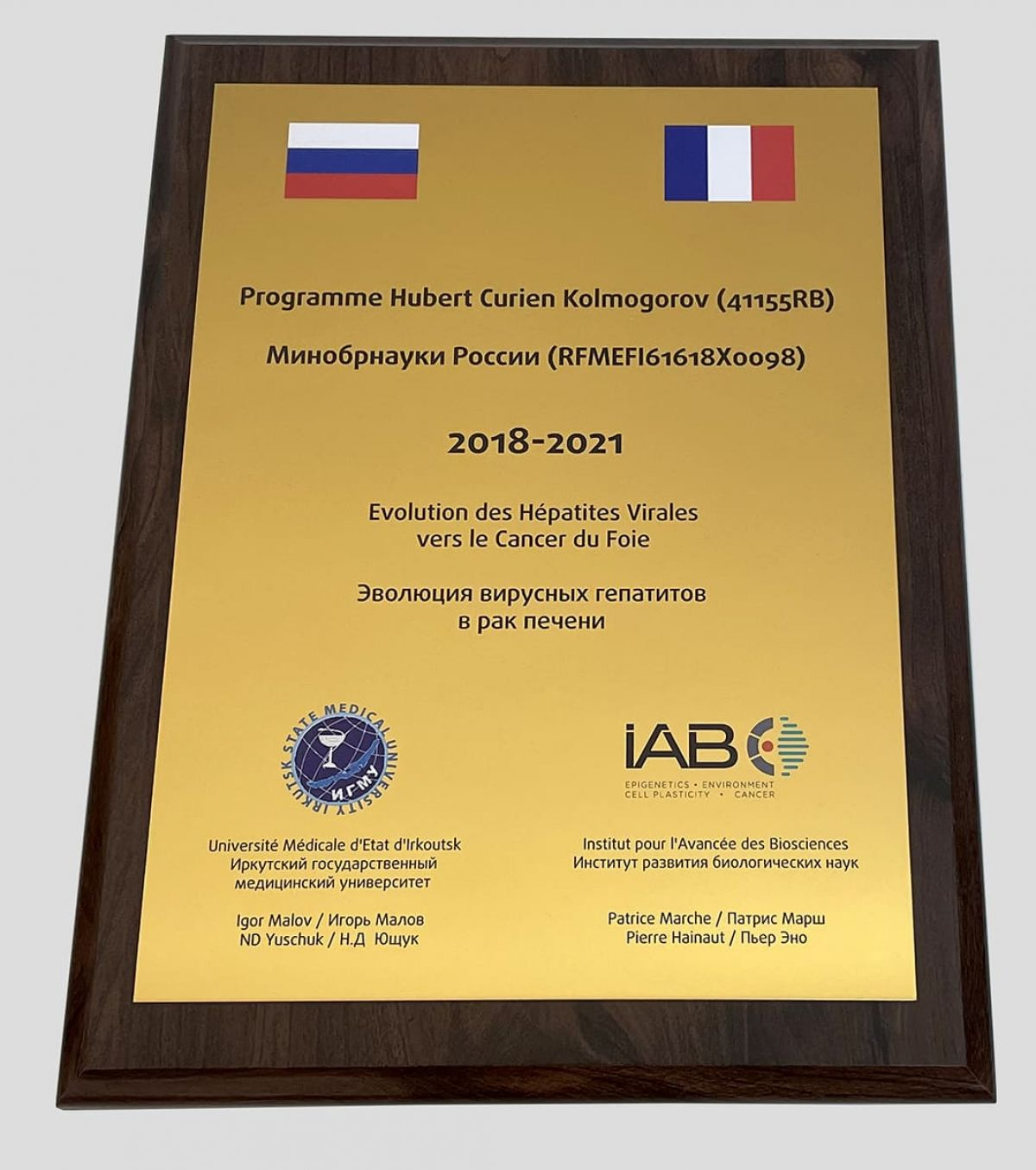 plaque-IAB-3